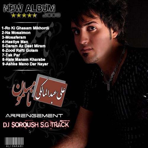 Ali Abdolmaleki - Namosalmoon