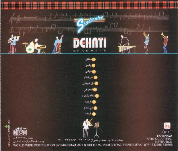 Shadmehr - Dehati